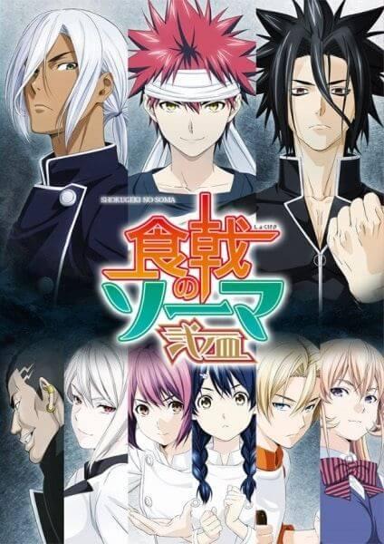 Shokugeki no Souma: Ni no Sara Poster
