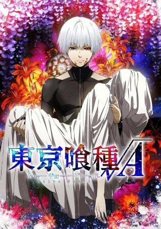 Tokyo Ghoul Root A Poster