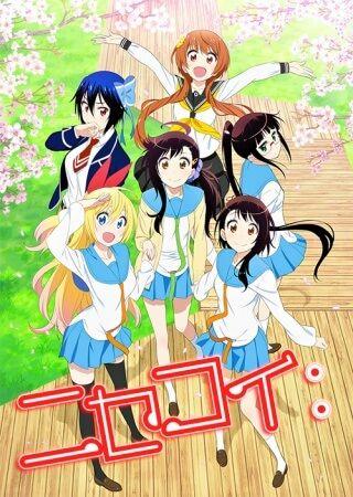 Nisekoi (Season 2) Poster