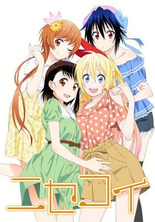 Nisekoi Poster