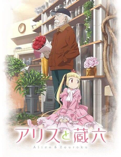 Alice to Zouroku Poster