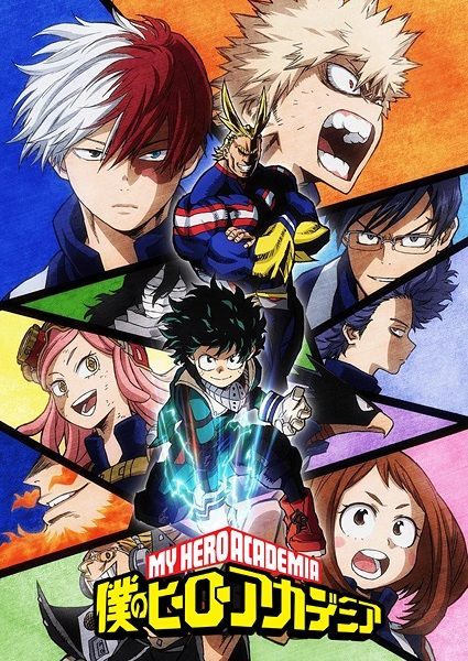 Boku no Hero Academia (Season 2) Poster