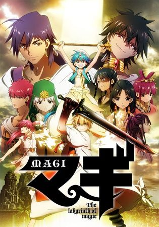 Magi: The Labyrinth of Magic Poster