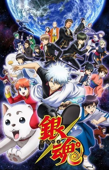 Gintama' (2015) Poster