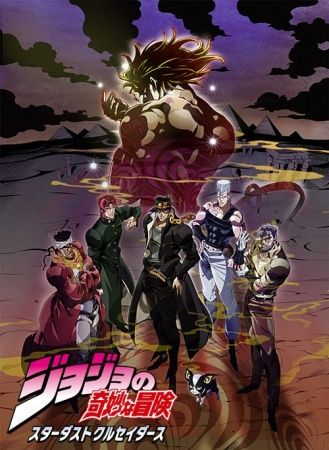 JoJo no Kimyou na Bouken: Stardust Crusaders (Season 2)
