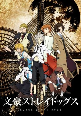 Bungou Stray Dogs Poster