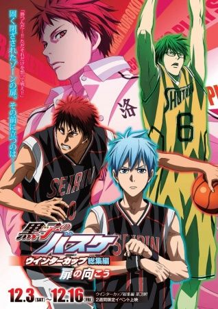 Kuroko no Basket Movie 3: Winter Cup Soushuuhen (Tobira no Mukou) Poster