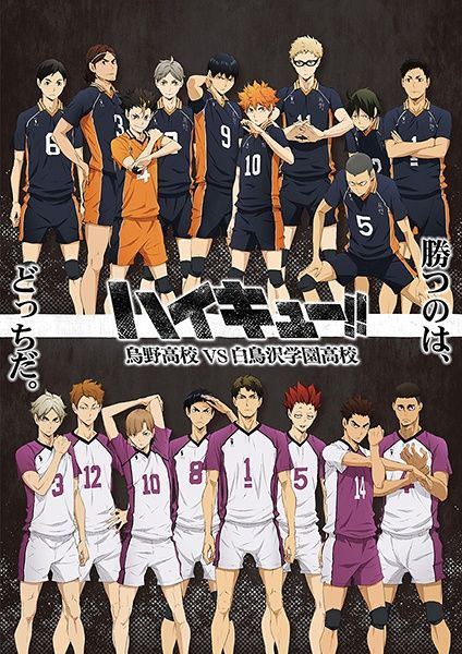Haikyuu!! (Season 3) Poster