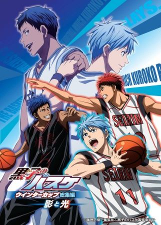 Kuroko no Basket Movie 1: Winter Cup Soushuuhen (Kage to Hikari) Poster