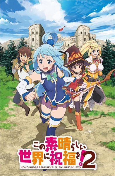 Kono Subarashii Sekai ni Shukufuku wo! (Season 2) Poster