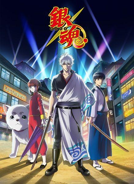 Gintama (2017) Poster
