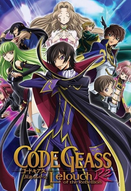 Code Geass: Lelouch of the Rebellion R2 Poster