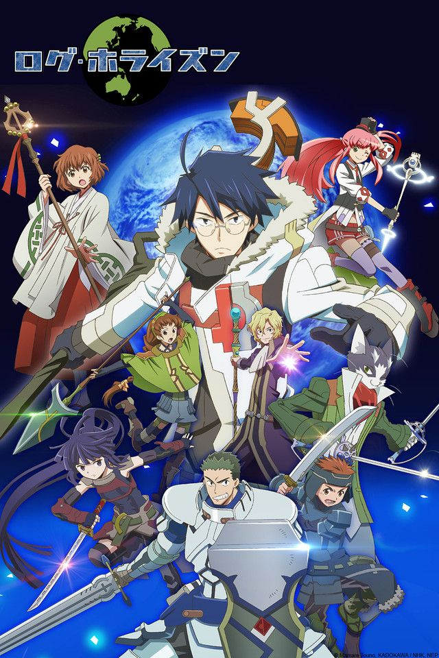 Log Horizon (Season 2) Poster