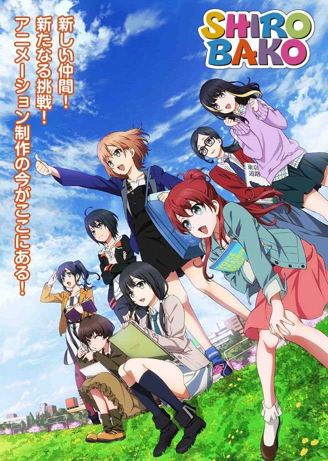 Shirobako Poster