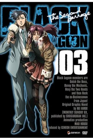 Black Lagoon: The Second Barrage Poster
