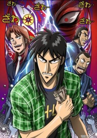Gyakkyou Burai Kaiji: Hakairoku-hen (Season 2) Poster
