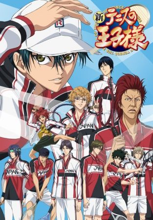 New Prince of Tennis Poster