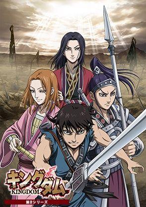 Kingdom (Season 2)