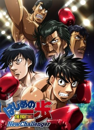 Hajime no Ippo: New Challenger Poster