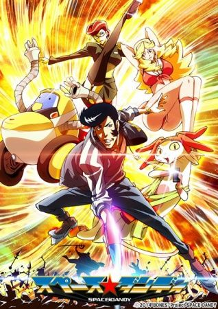 Space Dandy (Season 2) Poster