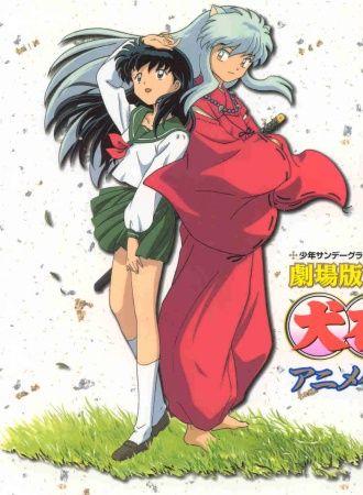 Inuyasha Poster