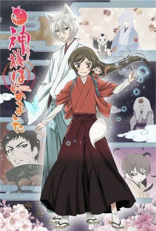 Kamisama Hajimemashita (Season 2) Poster