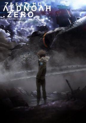 Aldnoah.Zero (Season 2) Poster