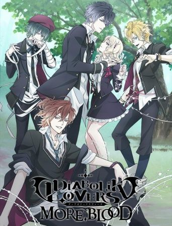 Diabolik Lovers More,Blood Poster