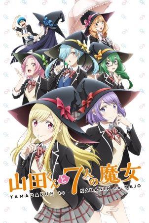 Yamada-kun to 7-nin no Majo Poster