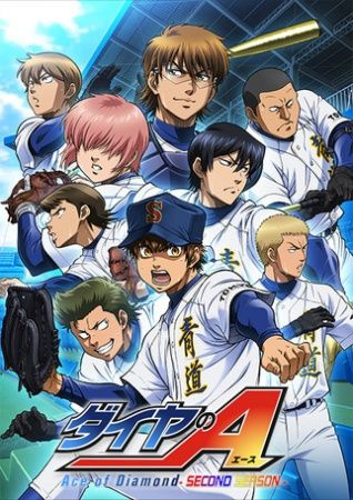 Diamond no Ace (Season 2)
