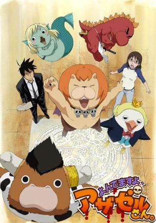 Yondemasu yo, Azazel-san. Poster