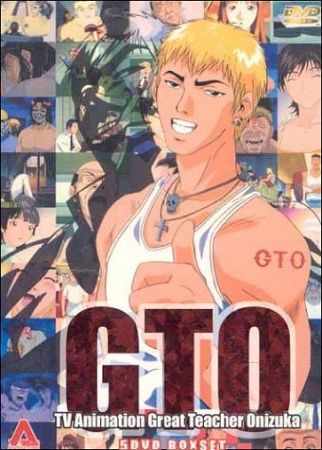 Great Teacher Onizuka Poster