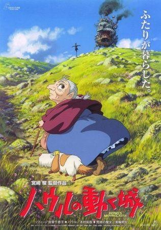 Howl no Ugoku Shiro Poster