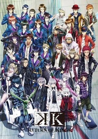 K: Return of Kings Poster