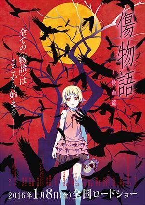Kizumonogatari I: Tekketsu-hen Poster