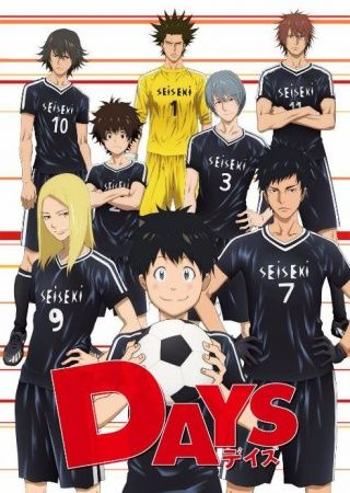 Days (TV) Poster