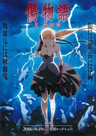 Kizumonogatari III: Reiketsu-hen Poster