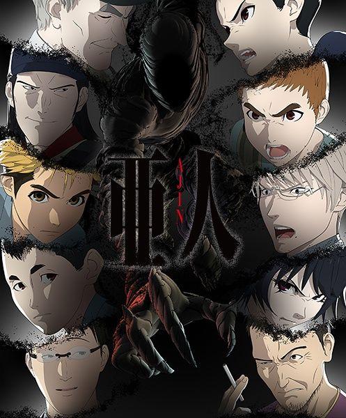 Ajin (Season 2)