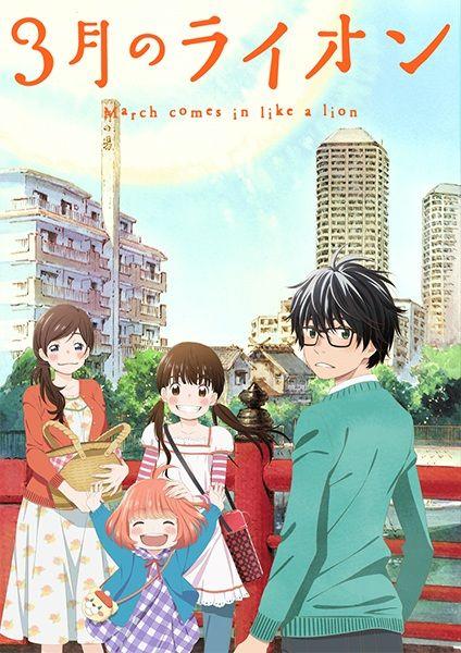 3-gatsu no Lion Poster