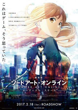 Sword Art Online Movie: Ordinal Scale Poster