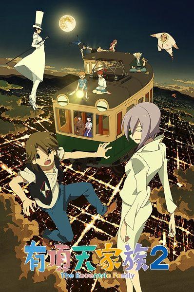 Uchouten Kazoku (Season 2) Poster