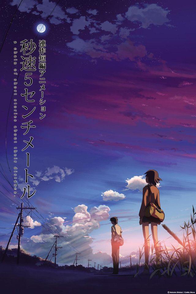 Byousoku 5 Centimeter Poster