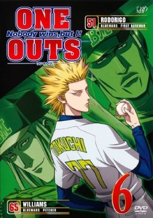 One Outs Poster