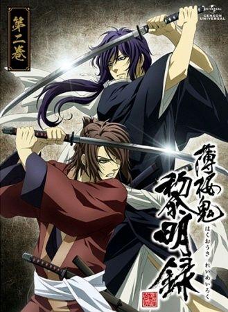 Hakuouki Reimeiroku Poster