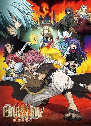 Fairy Tail Movie 1: Houou no Miko Poster