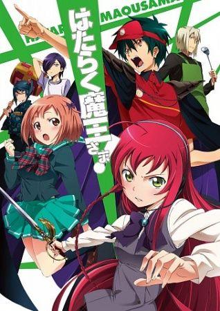 Hataraku Maou-sama! Poster
