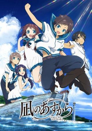 Nagi no Asukara Poster