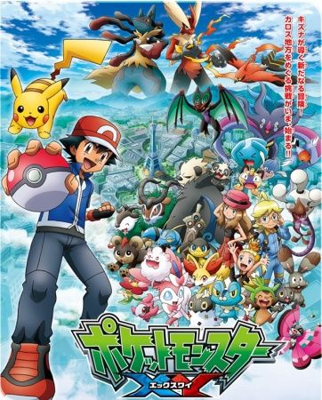 Pokemon XY Poster