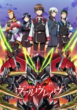 Kakumeiki Valvrave (Season 2) Poster