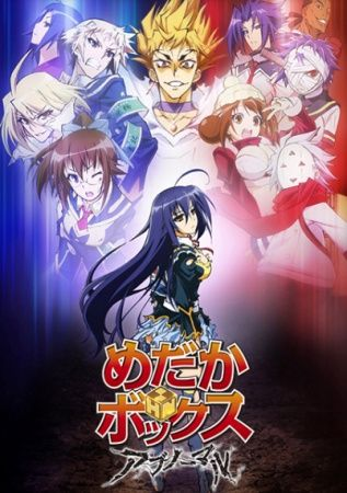 Medaka Box Abnormal Poster